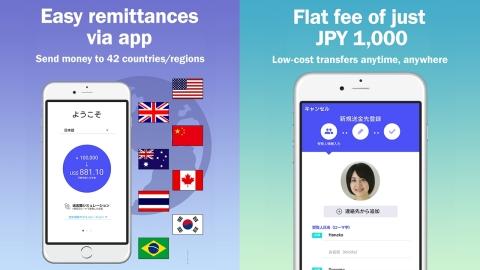 Docomo Money Transfer Mobile